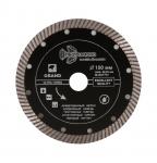 Диск алмазный TURBO Grand hot press 150x22мм