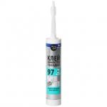 Жидкие гвозди - 97 Клей-затирка для керамики 280 мл