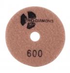 """Алмазный гибкий шлифовальный круг """"Черепашка"""" D=100 №600"""