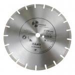 Диск алмазный Асфальт 350 x 10 х 25.4 мм