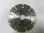 Диск алмазный SEGMENT Лайт 125x22,23мм