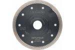 Диск алмазный турбо Super Hard Х-type 125 x 22 мм
