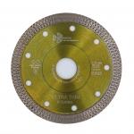 Диск алмазный TURBO ультратонкий 125 х 22 мм Ultra Thin X-Turbo