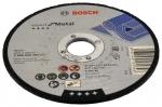 Диск отрезной Expert for Metal 125 х 2,5 х 22мм