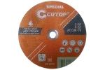 Диск отрезной по металлy 125 x 0,8 x 22 мм Cutop Profi PLUS Special