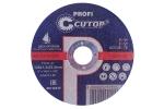 Диск отрезной по металлy 125 x 1,2 x 22 мм Cutop Profi