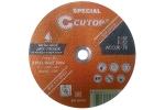 Диск отрезной по металлy 230 x 1,6 x 22 мм Cutop Profi PLUS Special