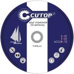 Диск отрезной по металлy 230 x 2,5 x 22 мм Cutop Profi
