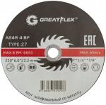 Диск шлифовальный 230 х 6 х 22 мм Greatflex