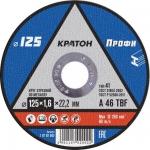 Диск отрезной по металлy 125 х 1,6 х 22 мм