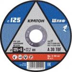 Диск шлифовальный 125 х 6 х 22 мм