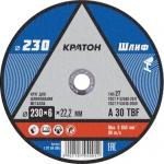 Диск шлифовальный 230 x 6 x 22 мм