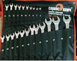 Набор ключей комбинированных 22 пр. в чехле 40-45 HRC