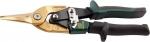 Ножницы по металлу 250 мм, прямые, титановые