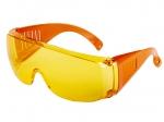 Очки защитные, поликарбонат, желтые